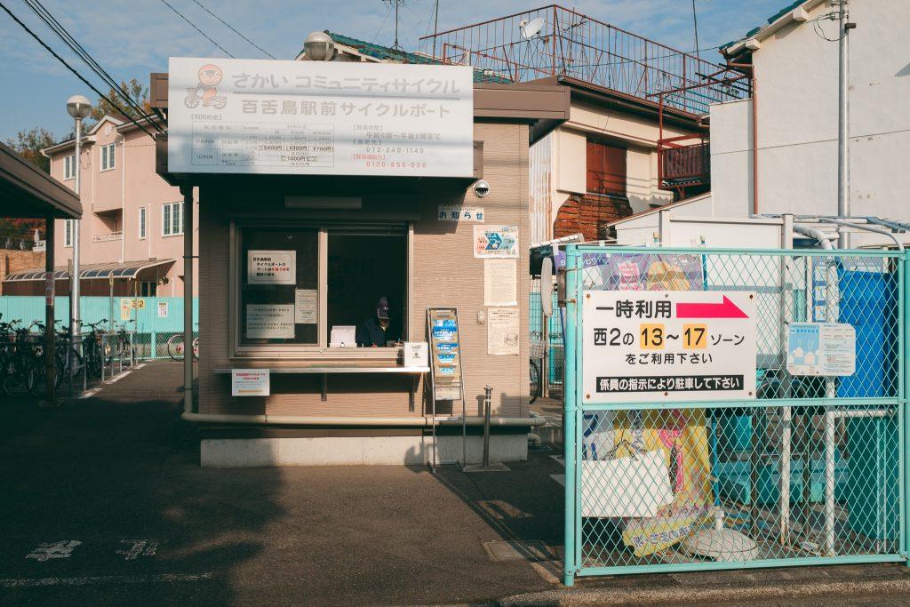 El servicio de alquiler de bicis en Sakai