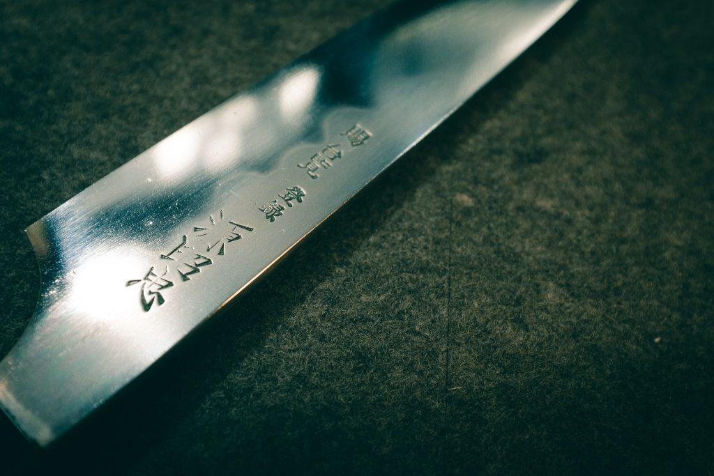 Un precioso cuchillo terminado