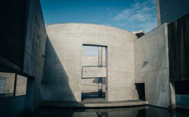El agua, un elemento importante, Museo Sayamaike, Osaka, Japón.