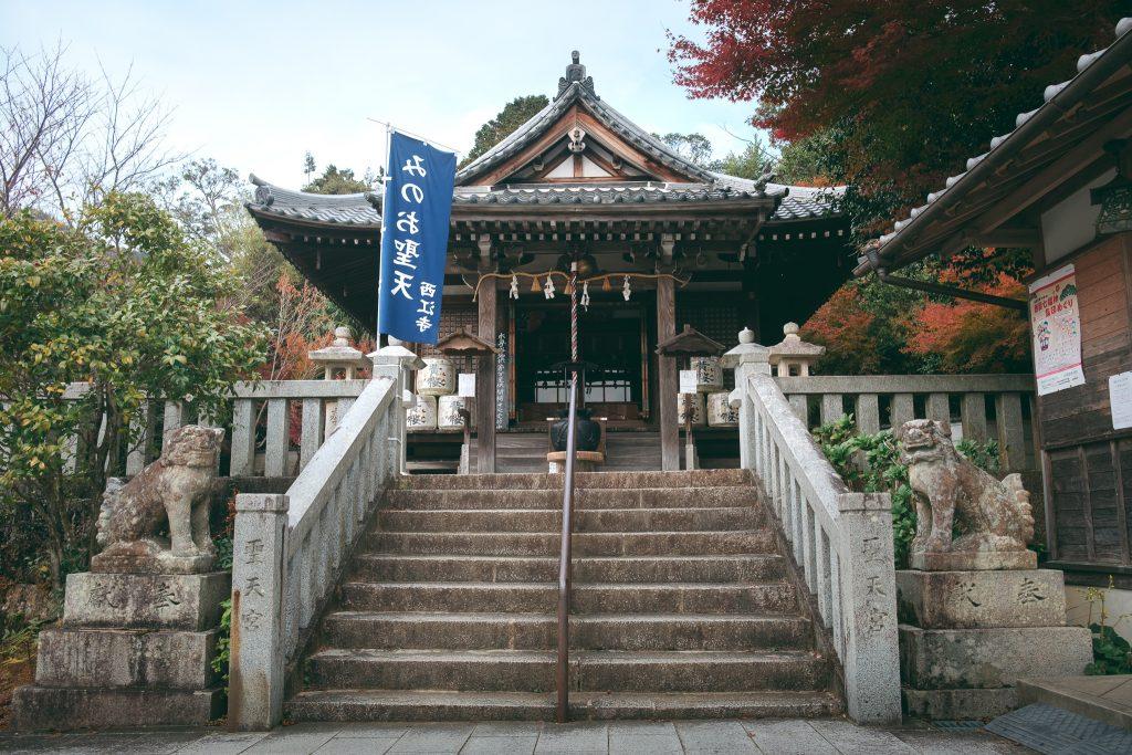 Un templo alrededor de Mino, Osaka