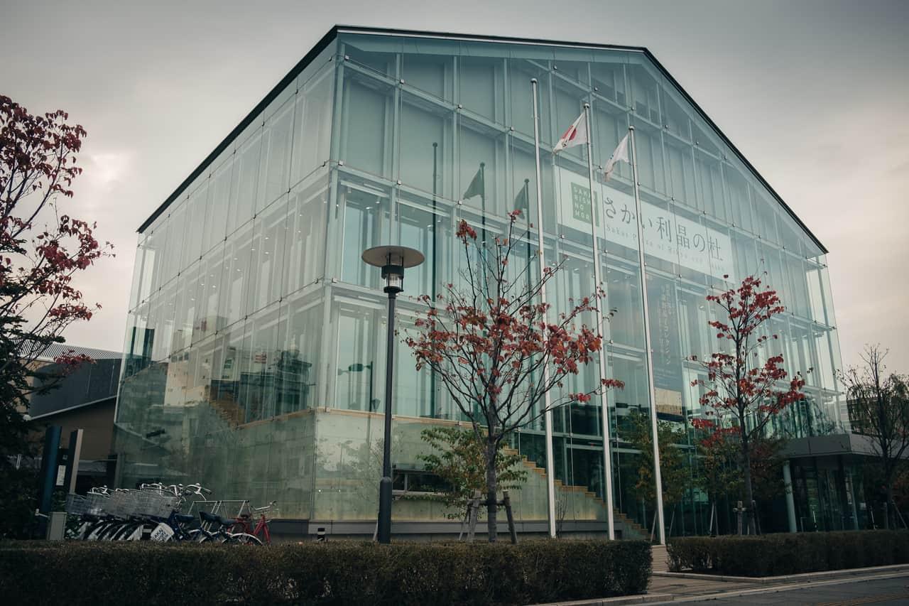 Sakai Plaza of Rikyu and Akiko