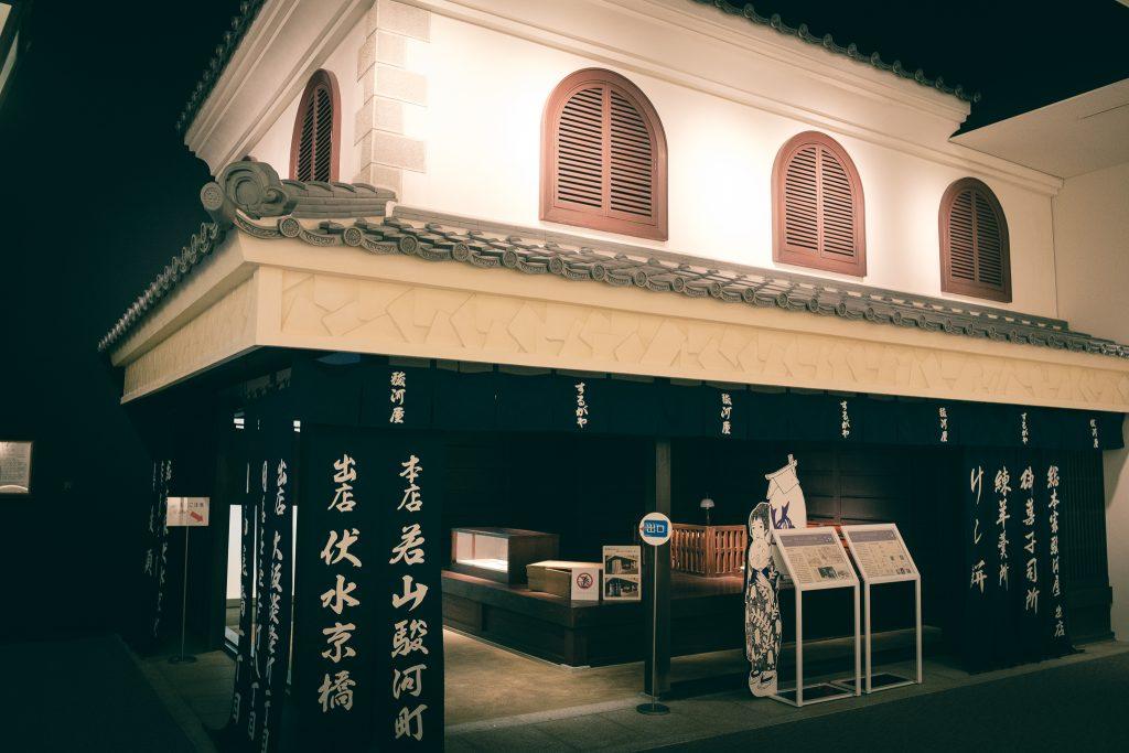 Representación de la casa de Akiko Yosano