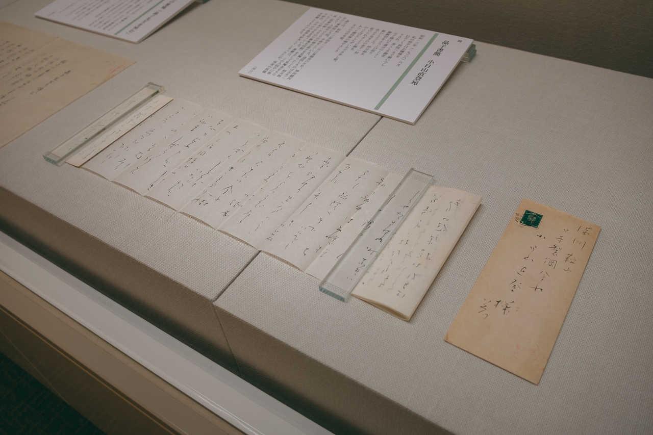 Antiguos poemas de la feminista Akiko Yosano en Sakai