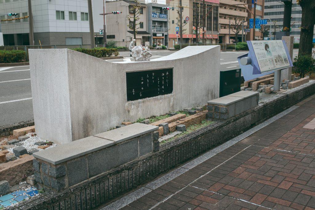 Antigua casa de la poetisa Akiko Yosano