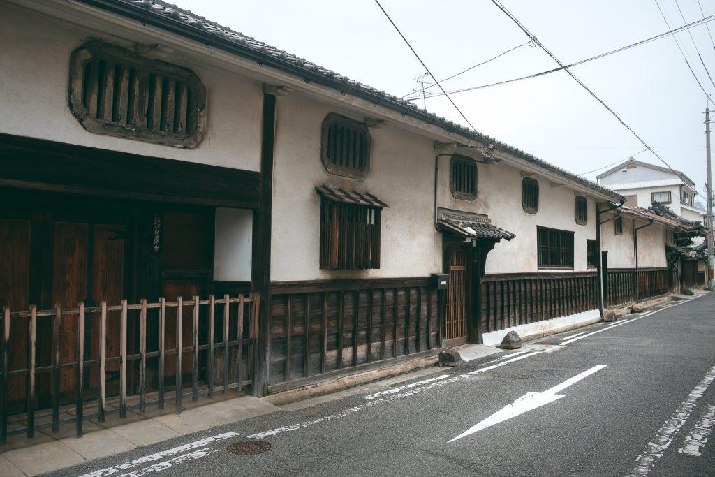 Calle donde se ubica el Templo Shochuzan Kakuoji