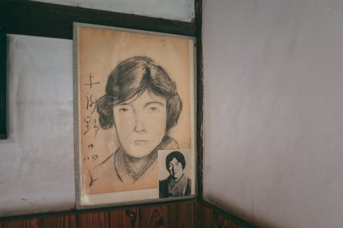 La feminista olvidada: la influencia de Akiko Yosano en el Japón moderno