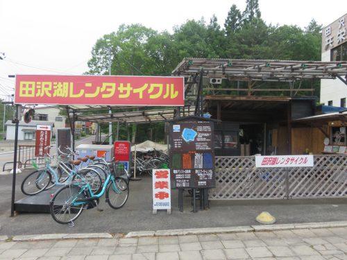 Tienda de alquiler de bicicletas Tazawako, Akita, región de Tohoku, Japón.