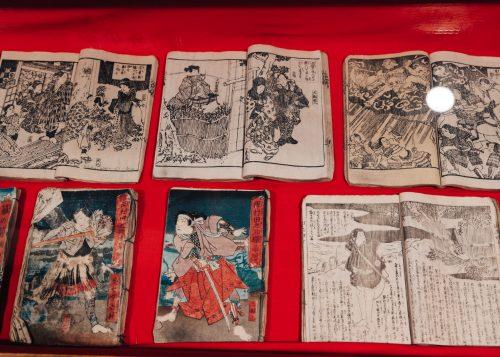 Manga antiguo