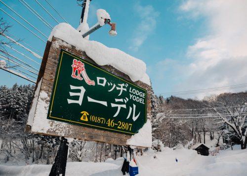 Hostal Yodel, Tazawako, Semboku, Akita, Tohoku, Japón.