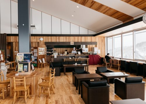 Relax en el Lounge del Tazawako Ski Resort en Semboku, Prefectura de Akita.