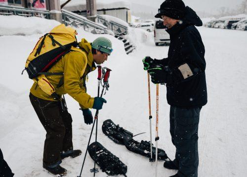 Experiencia con raquetas de nieve en el Tazawako Ski Resort, Akita, Tohoku, Japón.