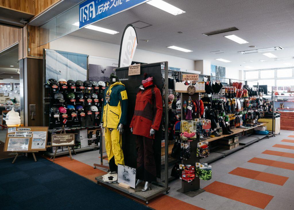 Una tienda de alquiler de trajes de esquiar