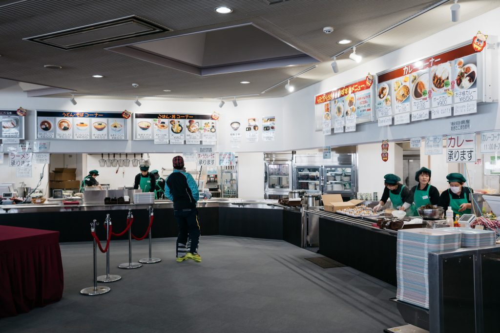 El restaurante de las pistas de esquí de Tazawako