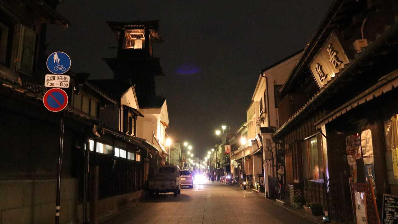 Kawagoe de noche