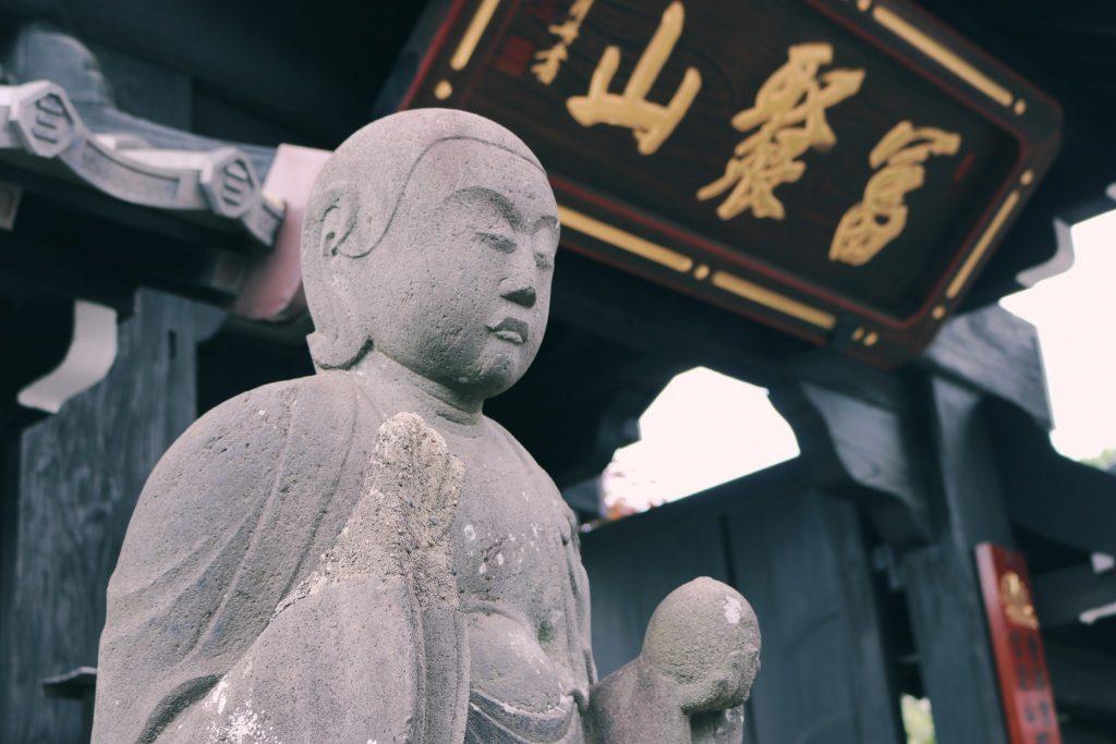Un templo en Koenji