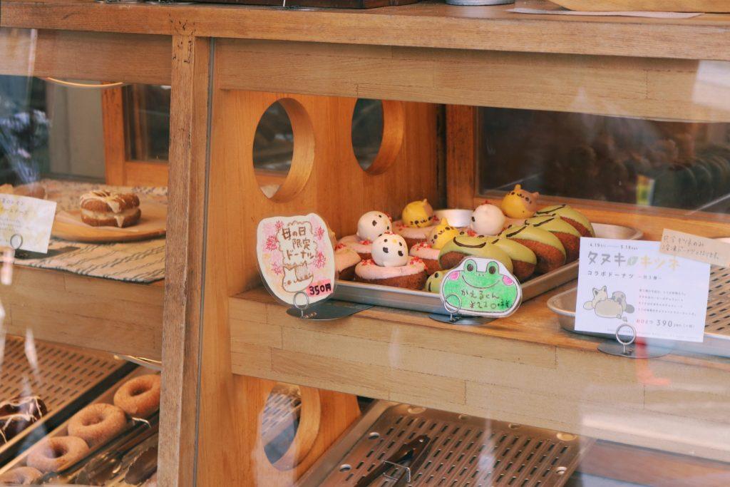 Los donuts con forma de animales de Floresta