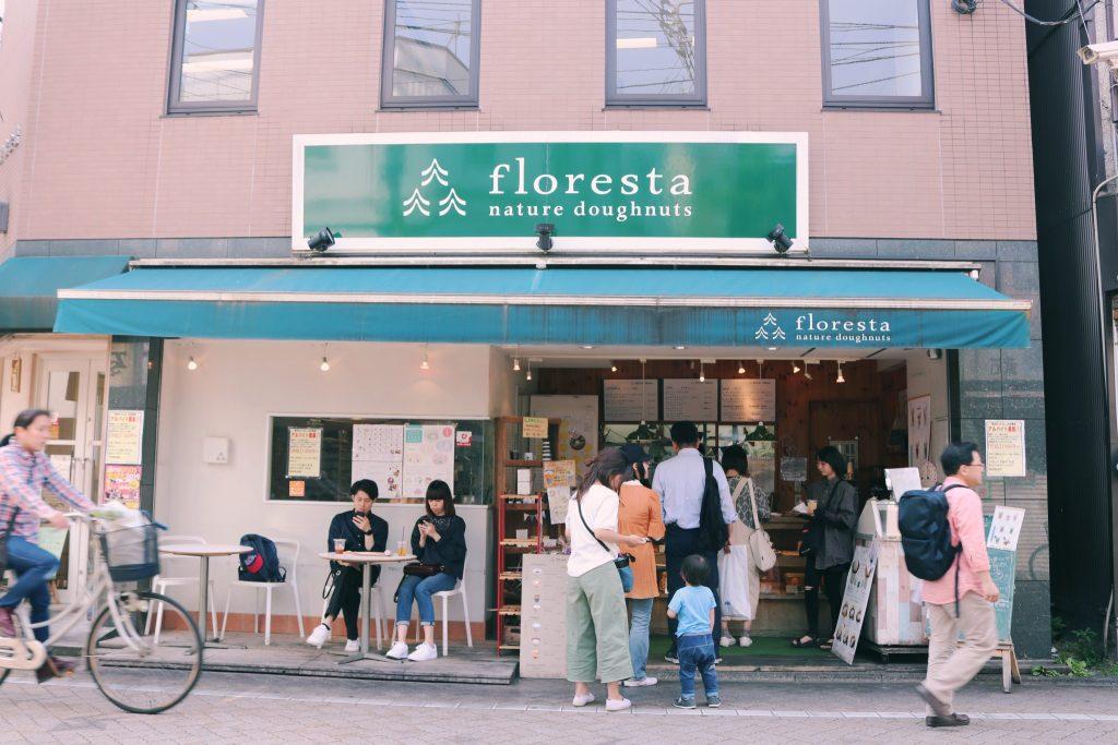 La tienda de floresta en Koenji