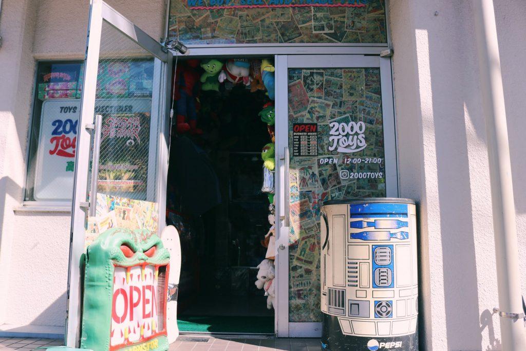 Tiendas de figuras y juguetes en Koenji