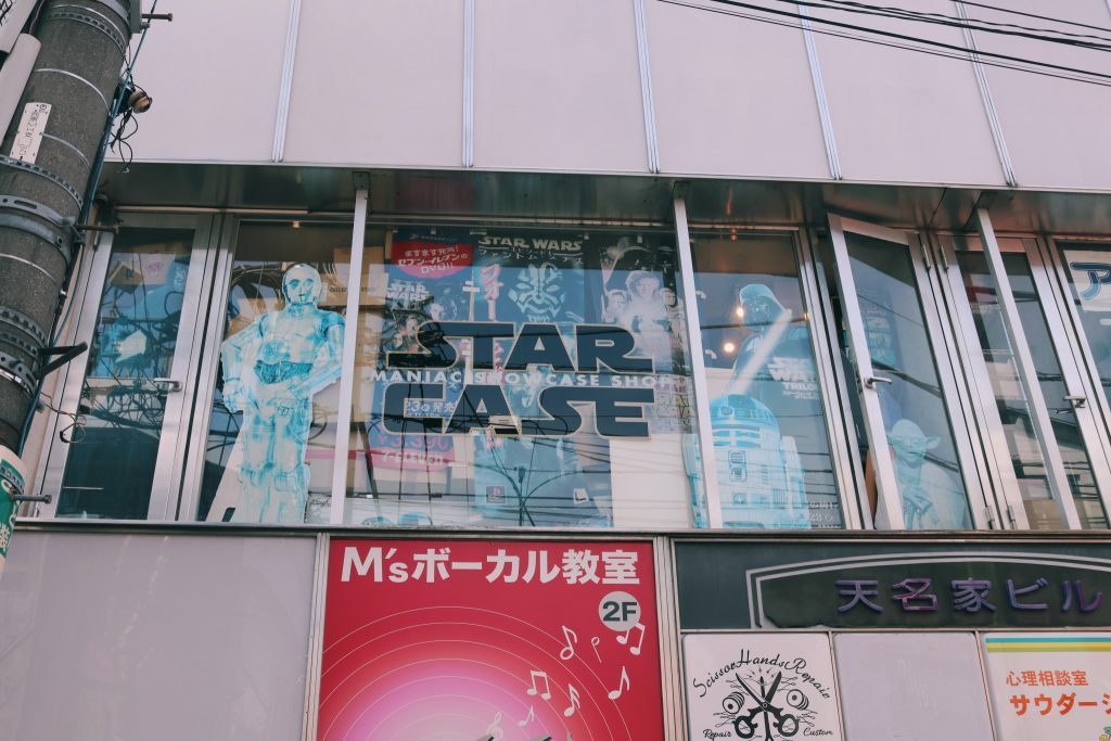Una tienda de Star Wars en Koenji