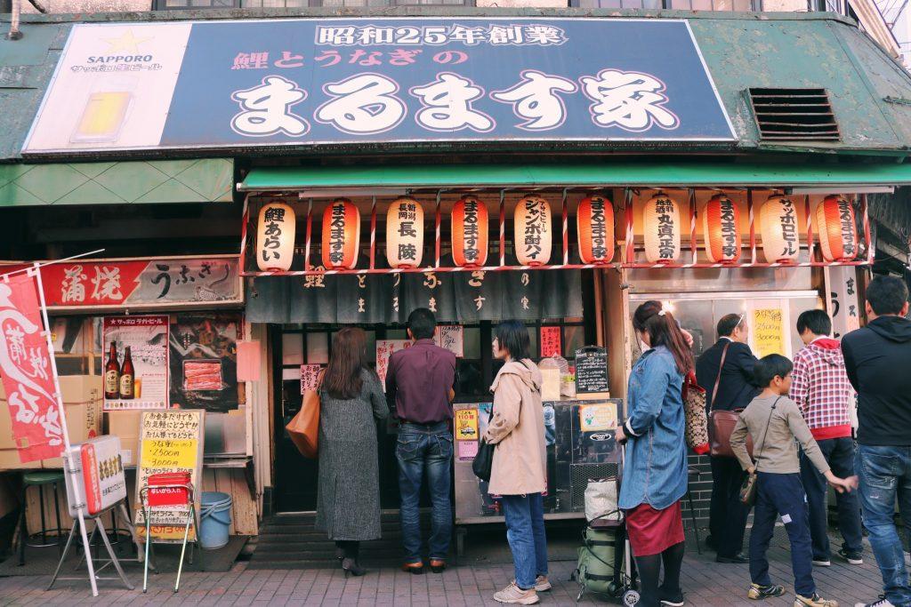Izakaya famoso para comer