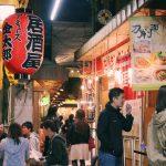 Akabane: un día al barrio norteño de Tokio