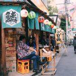 Akabane: un día en barrio norteño de Tokio