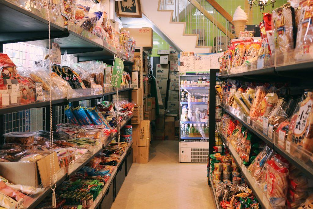 Pasillo de la tienda de dulces