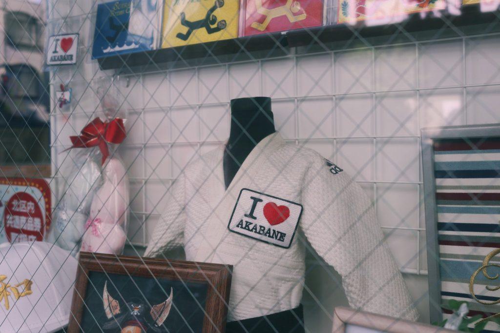 Parche de I Love Akabane en un traje de judo