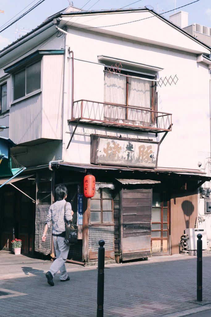 Casa antigua en el barrio norteño de tokio
