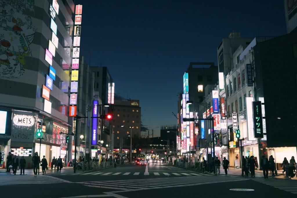 Akabane nocturna