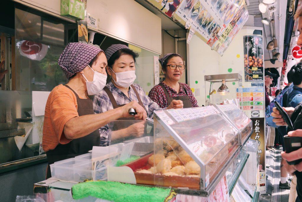 La tienda de agemanju