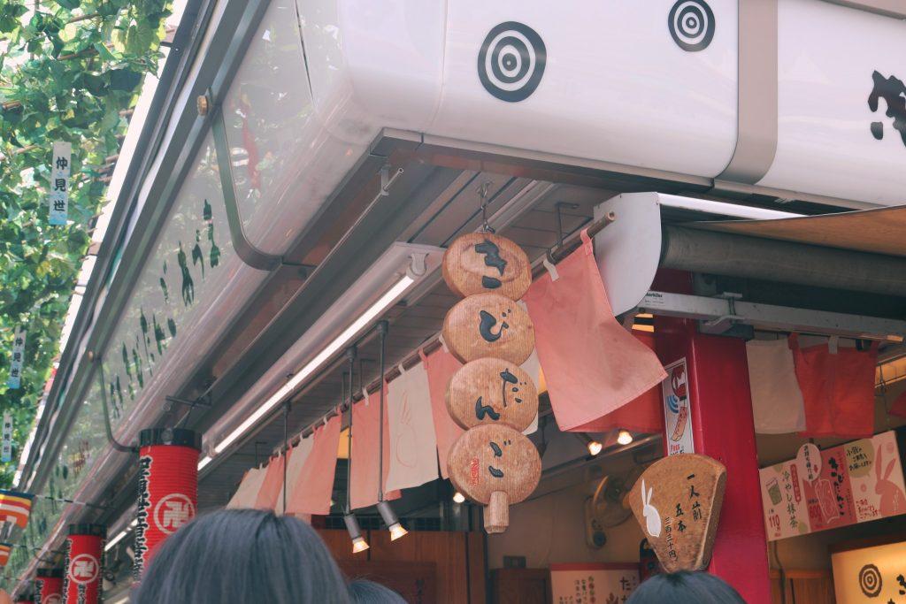 El cartel de la tienda de Kibidango en Asakusa, Tokio