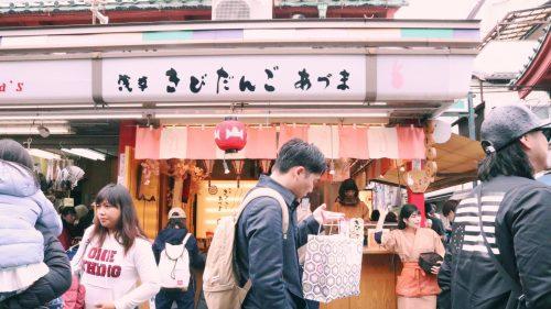 kibidango en Senso-ji, Asakusa, Tokio, Japón