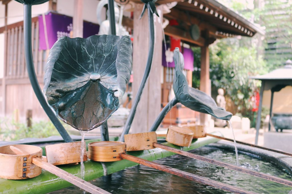 La fuente en forma de hoja