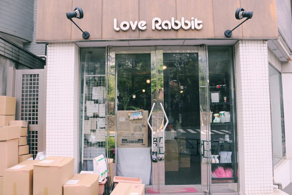 Tienda conejos de Nakano