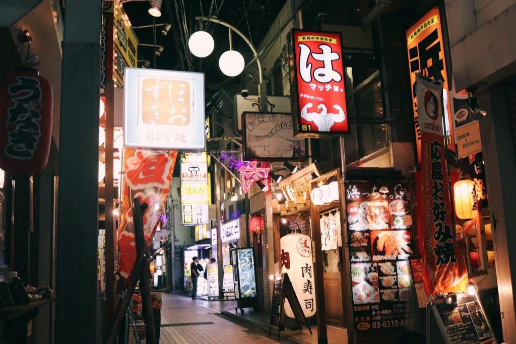 Calles iluminadas alrededor de Nakano