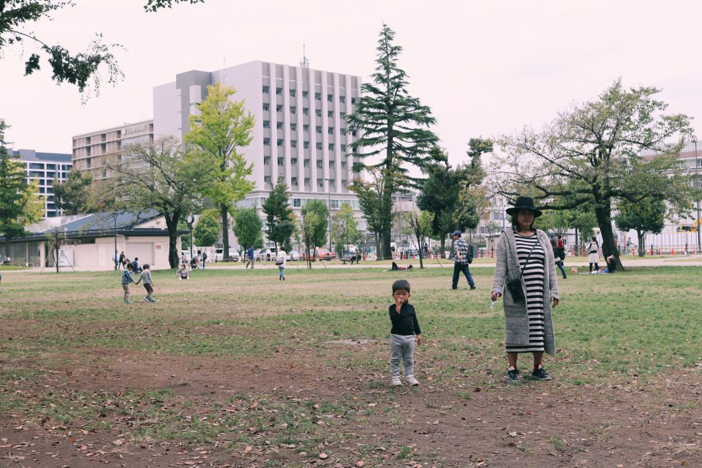 El parque Shiki no Mori en el barrio de Nakano