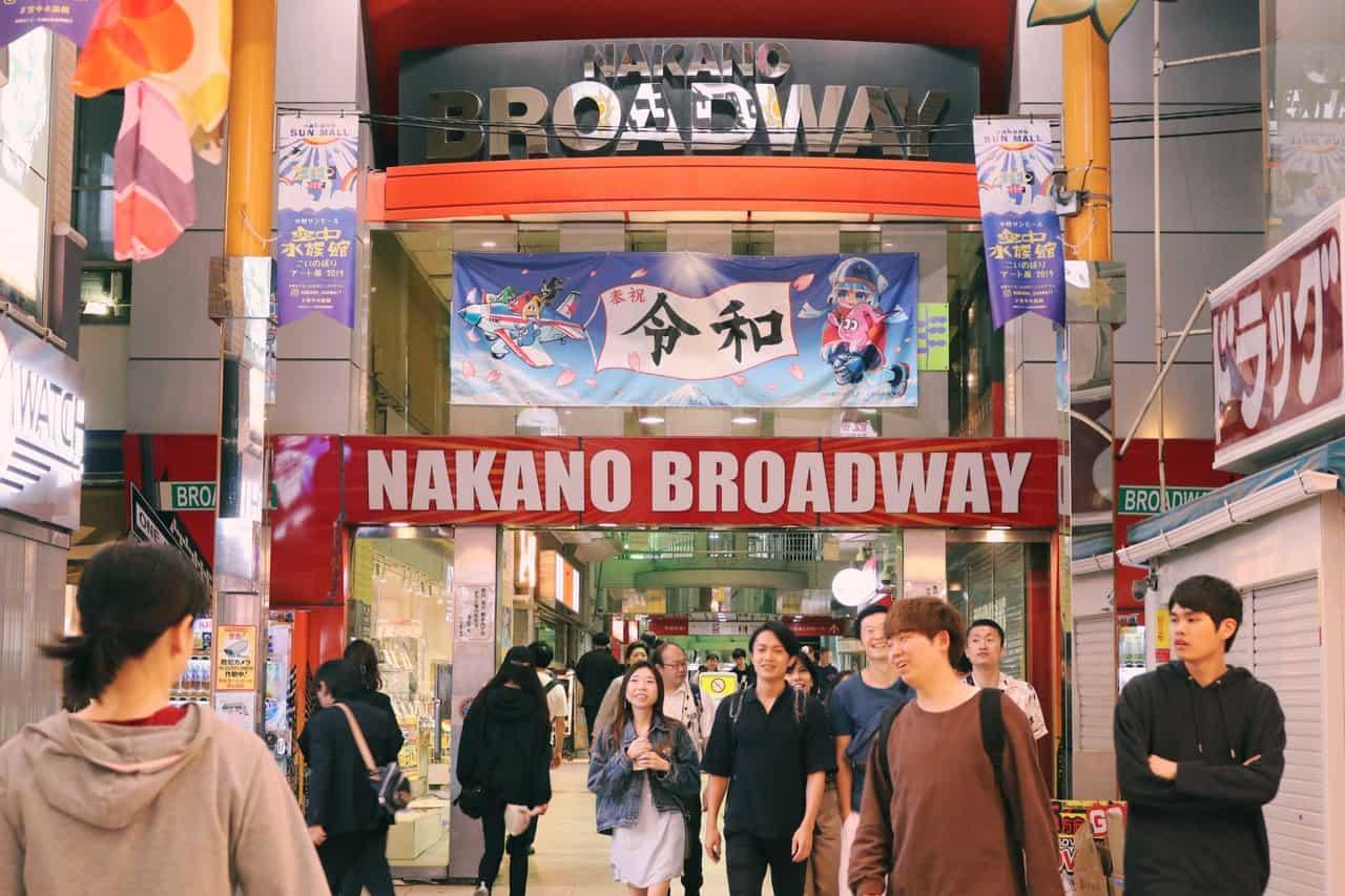 La entrada principal de Nakano Broadway