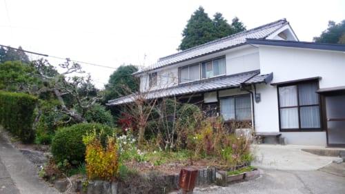 Kitsuki, Nakayamaga, isla de Kyushu, Japón