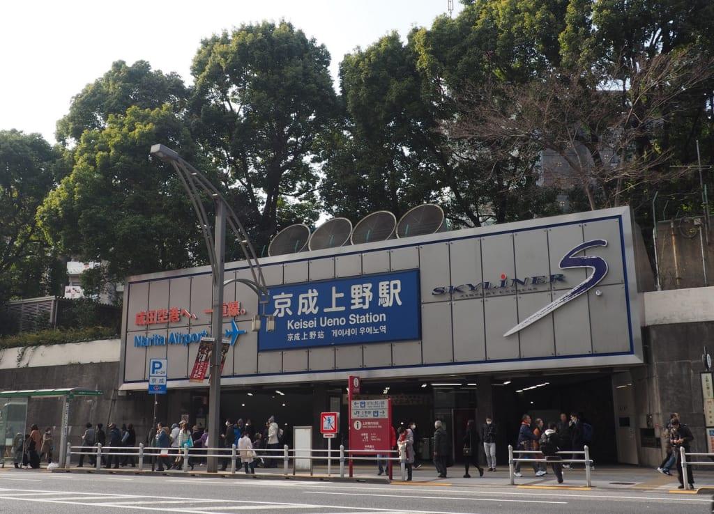 La entrada al tren Skyliner, Ueno, Tokio, Japón