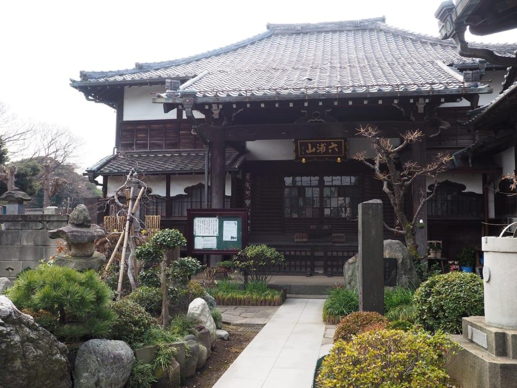 Templo Enji-ji en Yanesen