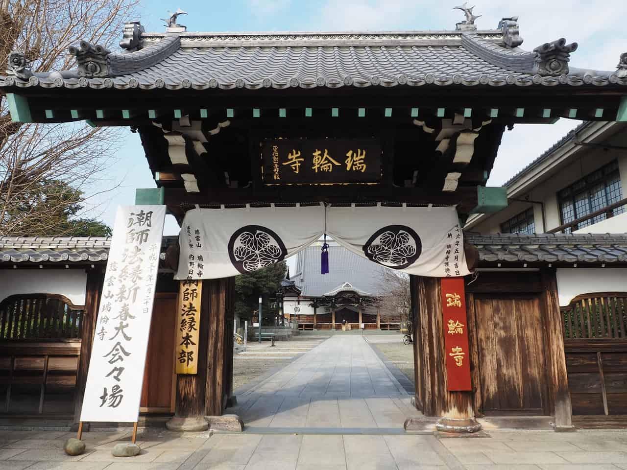 La entrada del templo Zuirin-ji, Yanaka, Nippori, Tokio, Japón