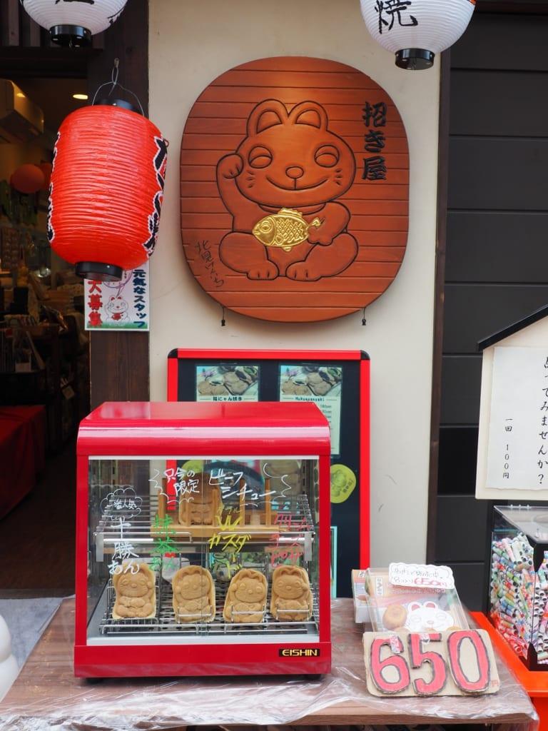Fuku nyanyaki, un dulce con forma de gato relleno de judía roja