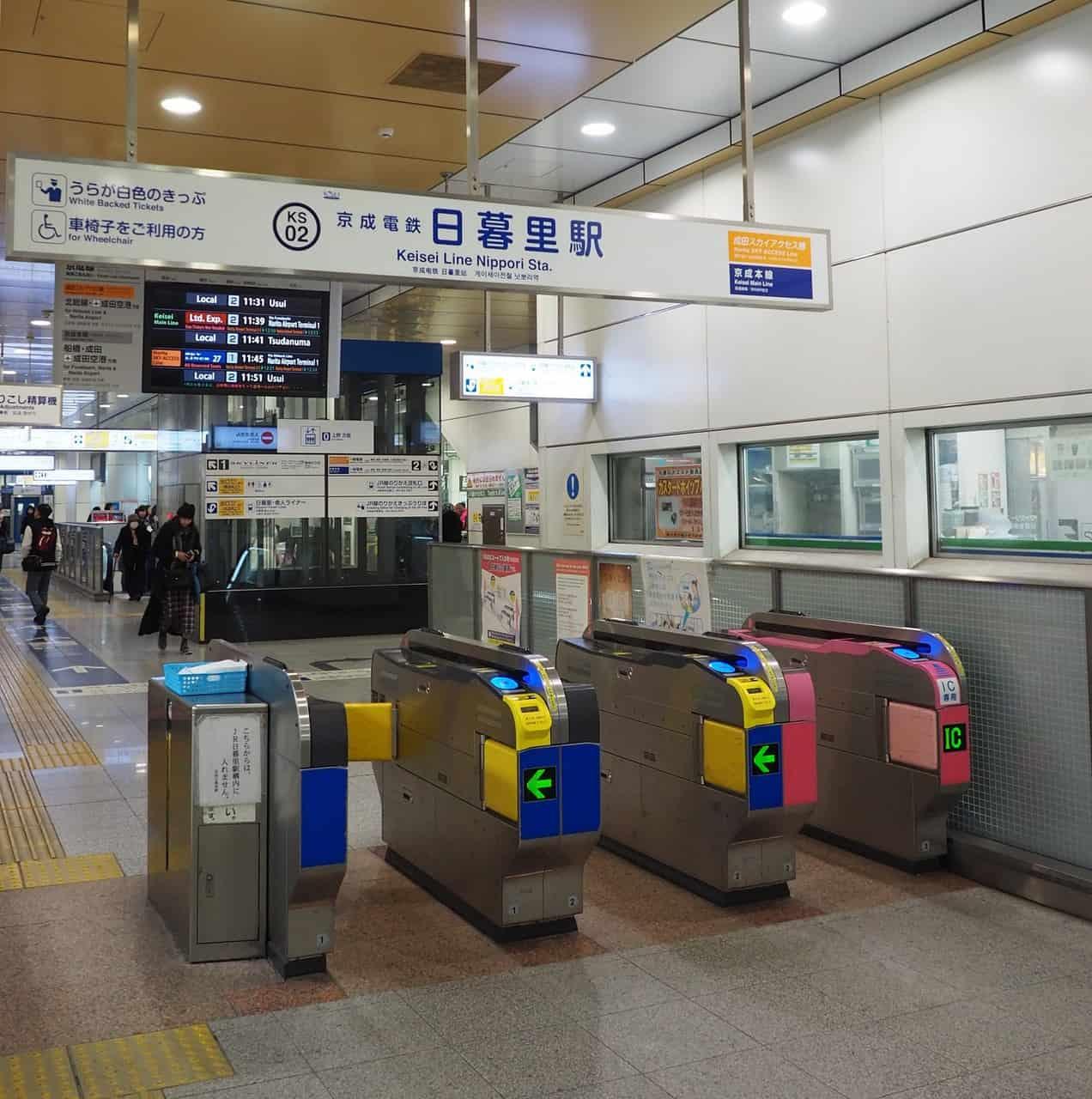 La salida del Skyliner en Nippori, Tokio, Japón