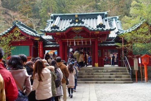 Santuario de Hakone, lago Ashi, Hakone, Kanagawa, Japón