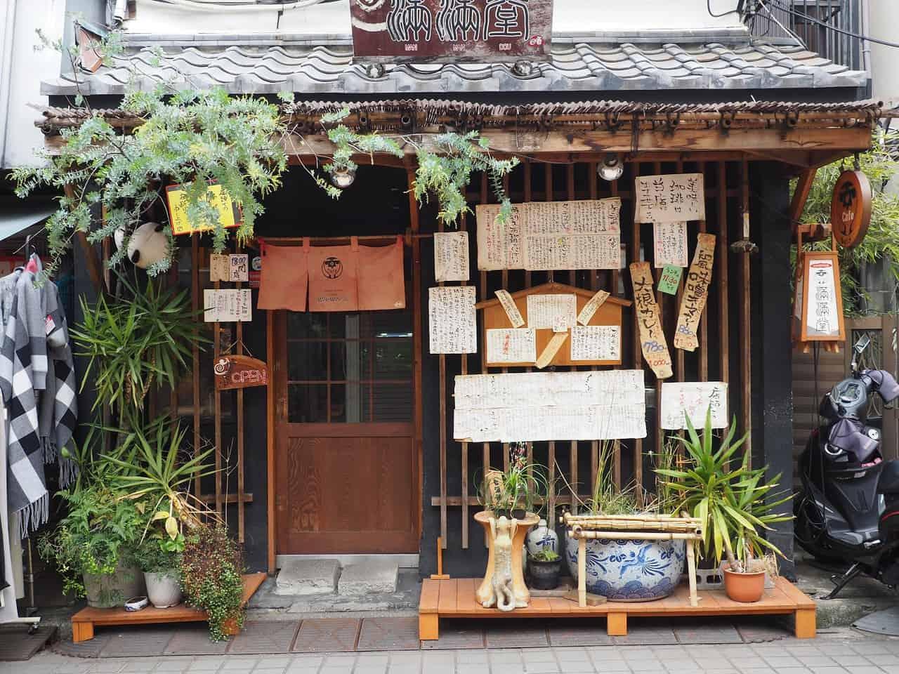 Yanesen: inmersión en el corazón tradicional de Tokio cerca de Narita