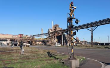 JFE Steel en Kawasaki, Kanagawa