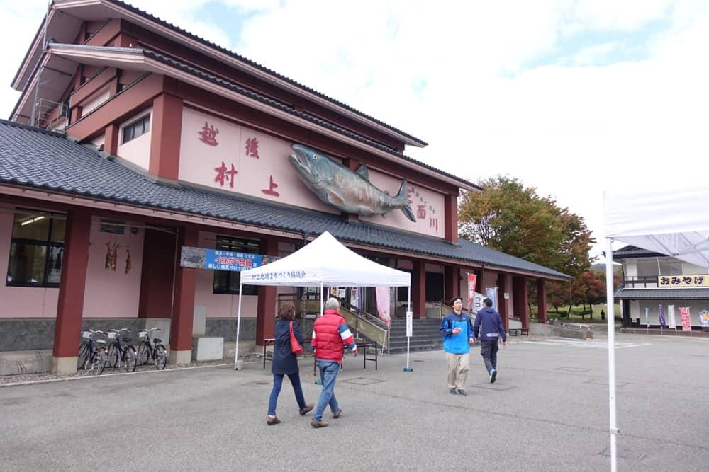 El museo del salmón en Murakami, Niigata, Japón