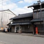 El patrimonio del salmón de la ciudad de Murakami
