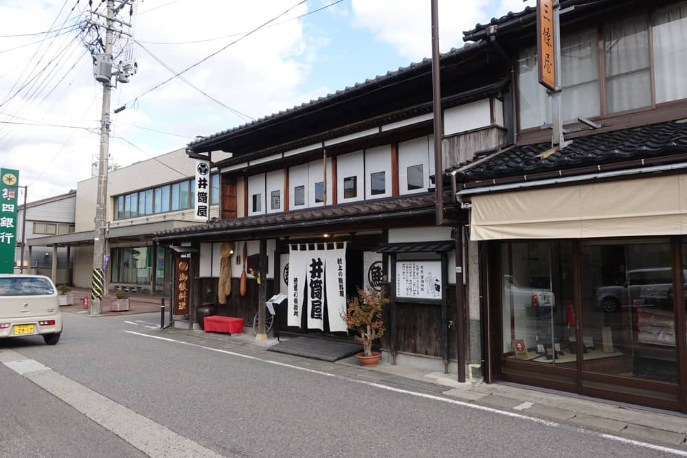 Restaurante de salmón en Murakami, Niigata, Japón